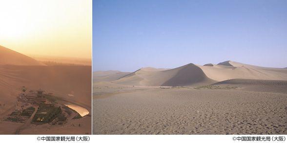 画像2: 美しき中国の西 シルクロードを旅する