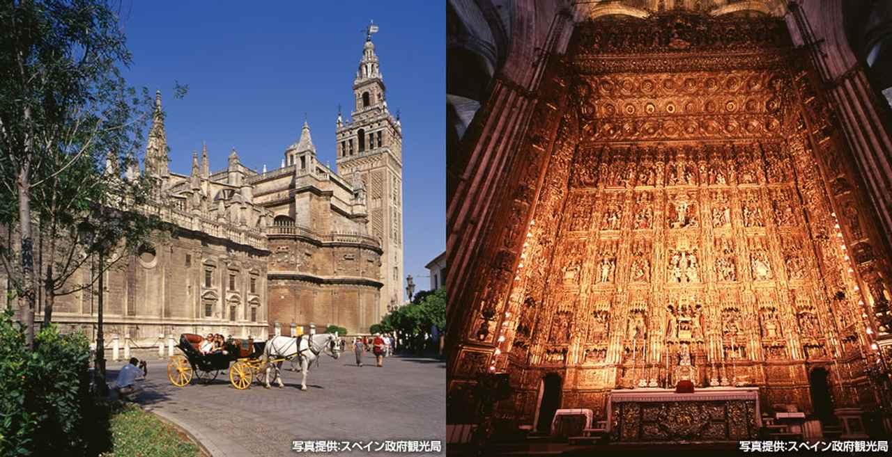 画像1: 美しき街に宿る、アンダルシアの多様な歴史