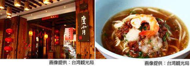 画像6: 歴史と小吃をめぐる 台湾 台南・古都さんぽ