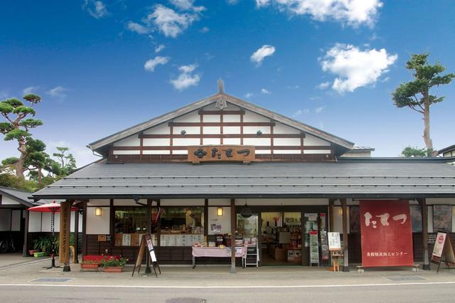 画像2: 秋田内陸線で行く 秋田・青森の食と文化を堪能!大満足の2日間