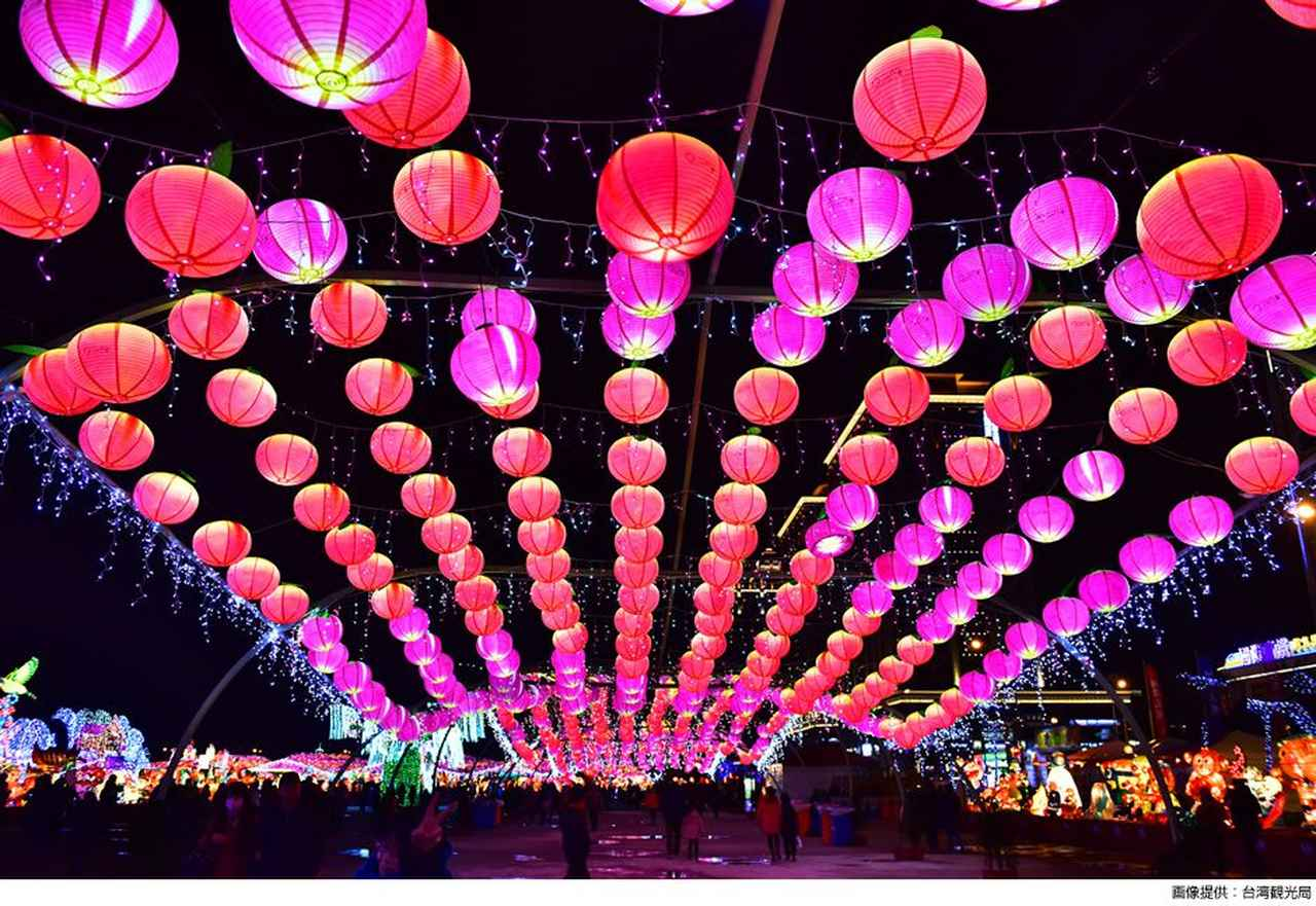 画像: きらめく光の祭典! 台湾ランタンフェスティバルとは?