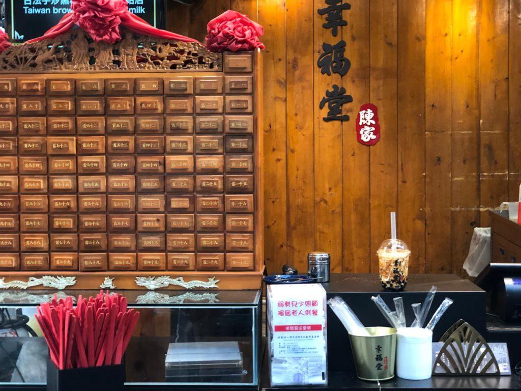 画像2: 本場台湾の最新タピオカドリンクは「幸福堂」で決まり