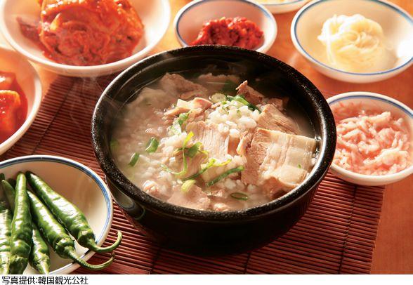 画像1: 韓国 秋の釜山、感動トリップ!