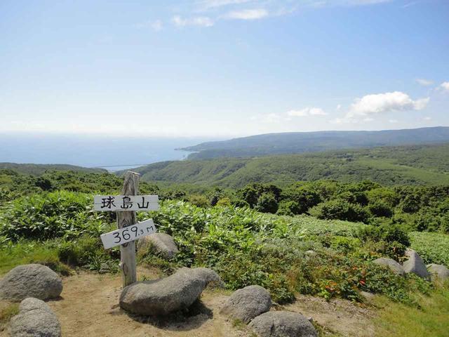 画像: 17:05 球島山展望台