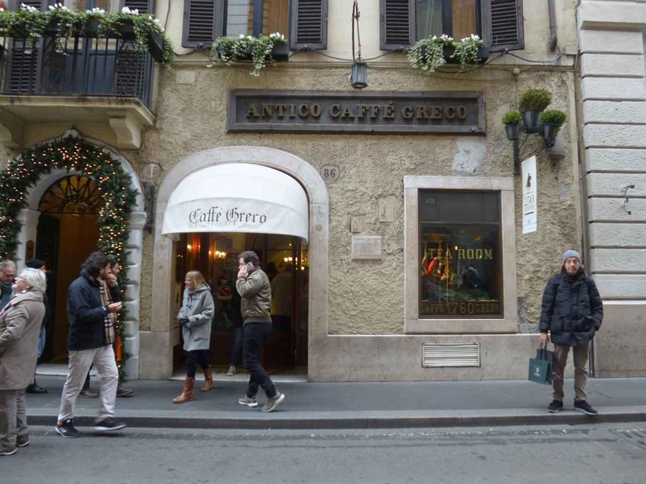 画像: アンティコ・カフェ・グレコの外観
