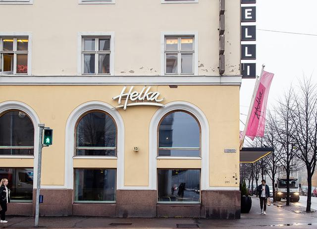 画像: ホテル・ヘルカ