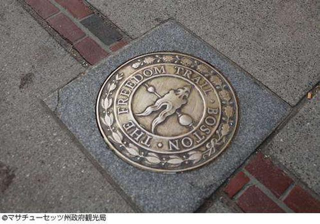 画像1: アメリカはじまりの地を歩く ボストン・フリーダムトレイルへ