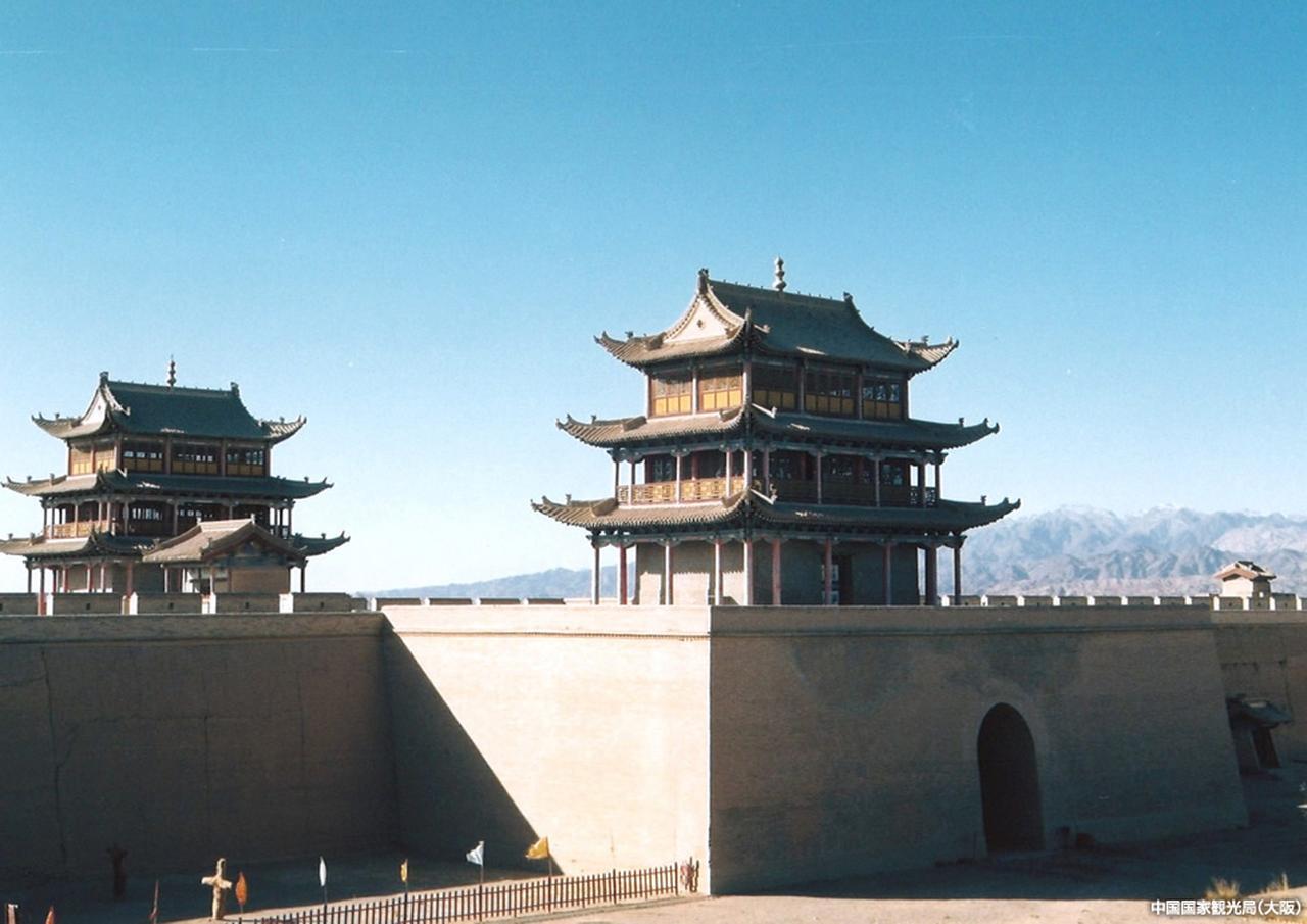 画像2: 万里の長城の西端に位置する要衝「嘉峪関」