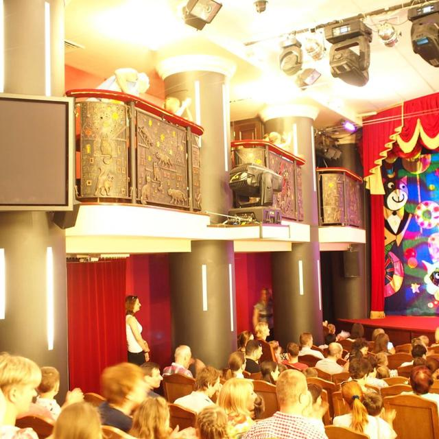 画像1: ククラチョフ猫劇場