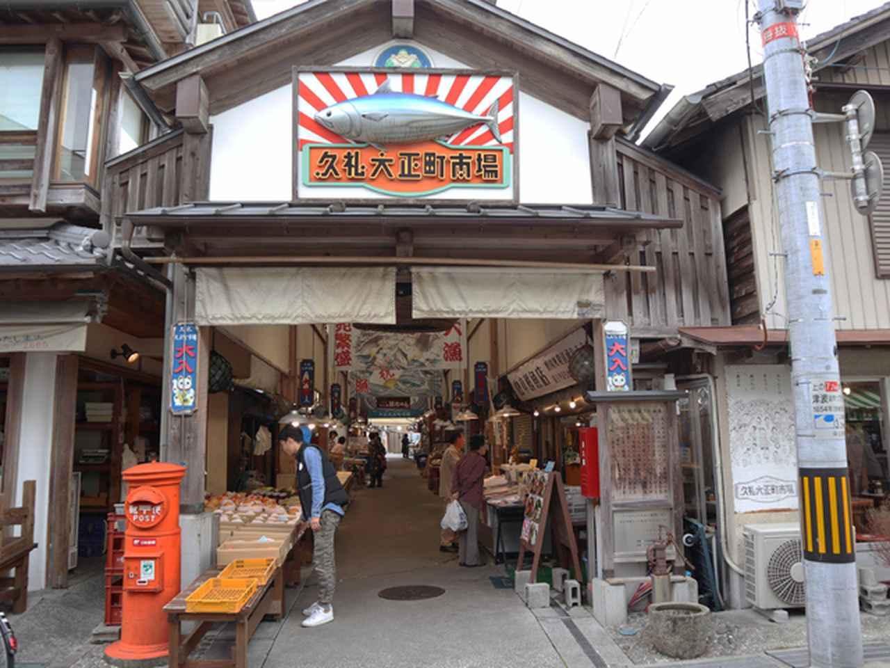 画像: 12:00 久礼大正町市場(くれたいしょうまちいちば)で名物「久礼丼」を味わうランチタイム