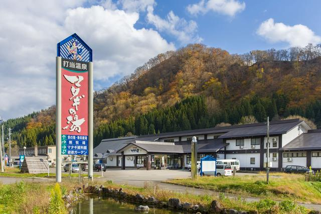 画像14: 秋田内陸線で行く 秋田・青森の食と文化を堪能!大満足の2日間