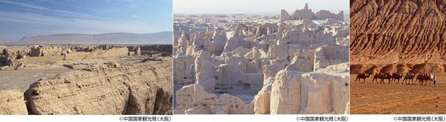 画像: ウルムチ、トルファン……。エキゾチックな文化と 美しい大地にふれる「シルクロード」の旅