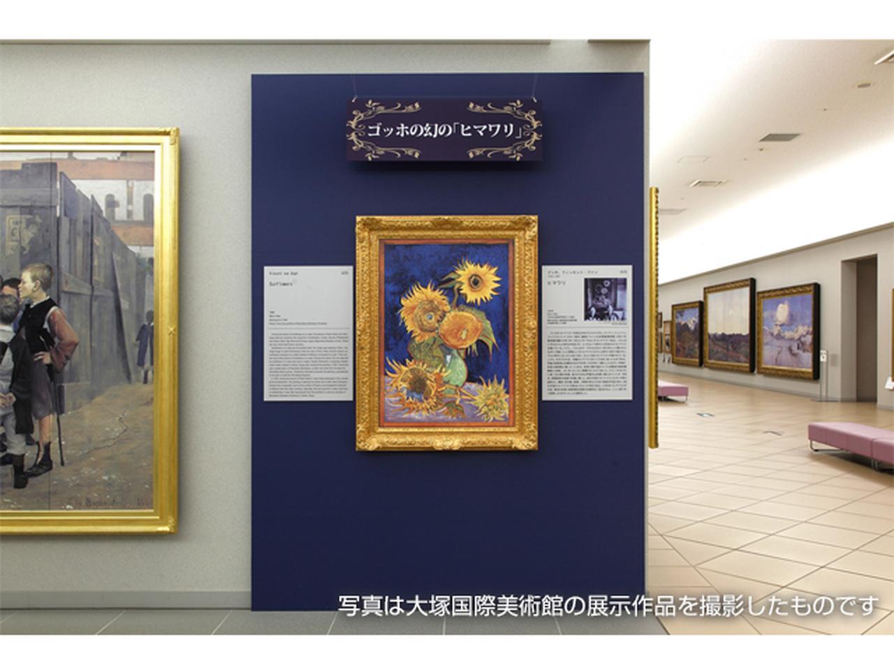 画像10: 「東阿波」を巡る徳島の自然、文化、グルメを満喫する欲張りプラン