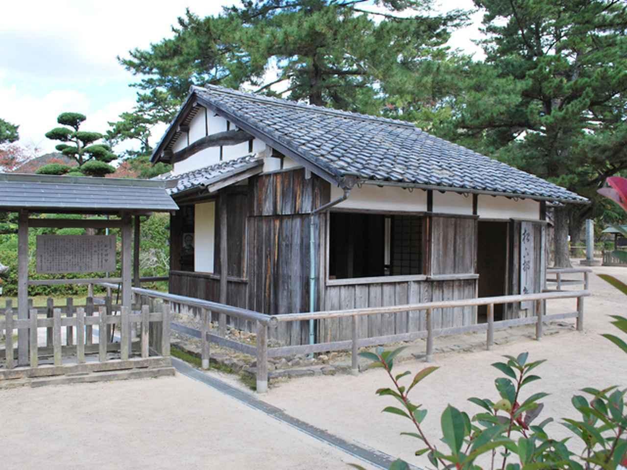 画像: 12:30 松下村塾・松陰神社で吉田松陰の功績に思いをはせる