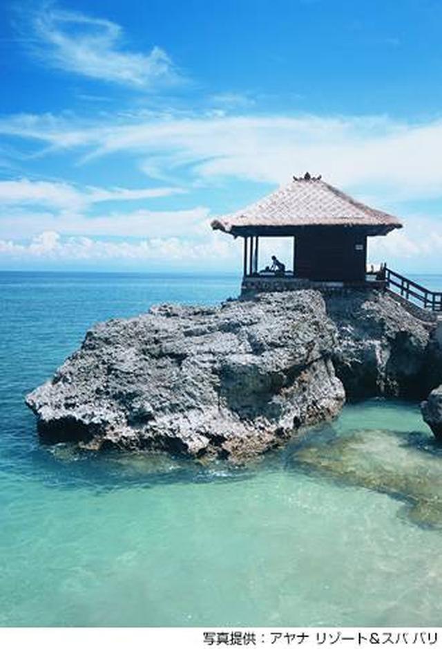 画像3: アジアで楽しむ至福のとき ~第一弾バリ島編~