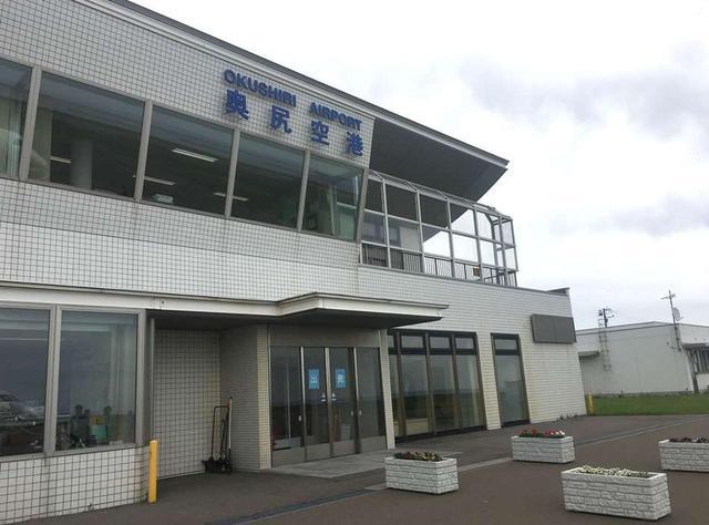 画像1: 麗しの奥尻島を巡る旅