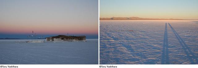 画像1: 刻一刻と変化する風景に感動!月の「ウユニ塩湖」