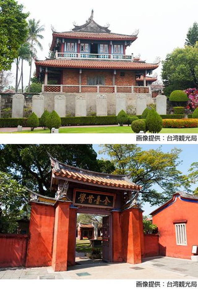 画像3: 歴史と小吃をめぐる 台湾 台南・古都さんぽ