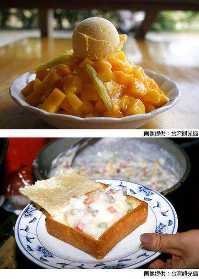 画像8: 歴史と小吃をめぐる 台湾 台南・古都さんぽ