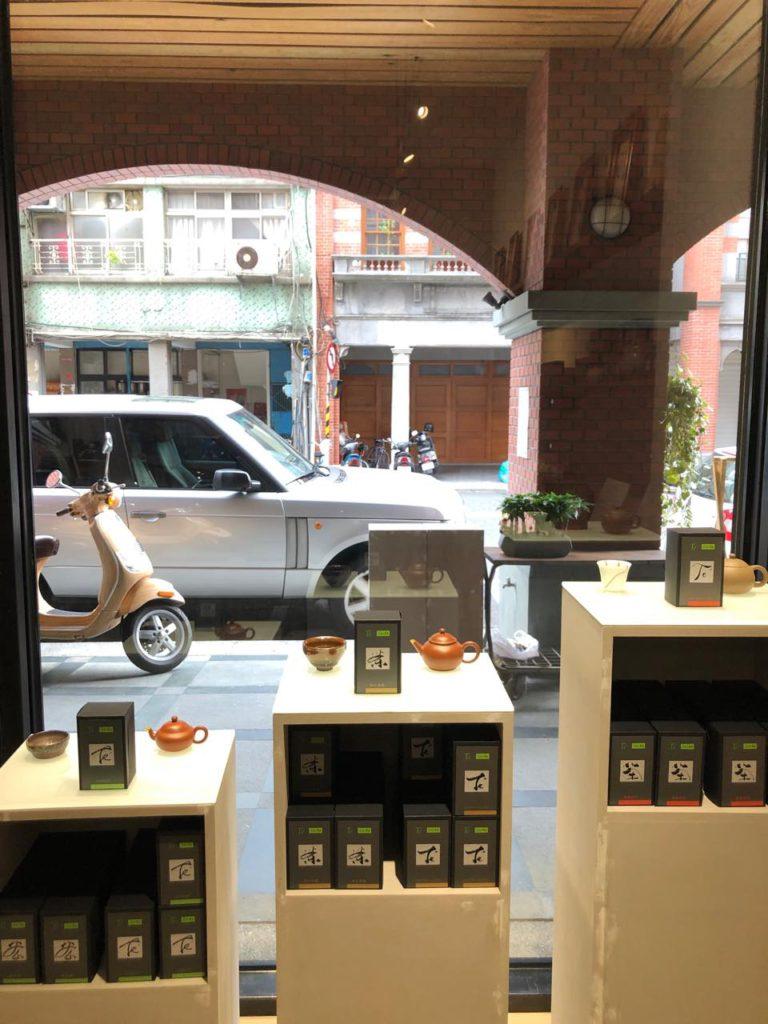 画像5: 台湾茶じゃ物足りない? コーヒーとのハイブリッド「TAI CHI COFFEE」で新しい台湾を感じる