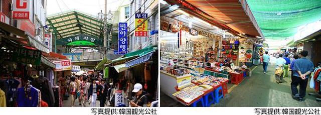 画像2: チャガルチ市場・国際市場