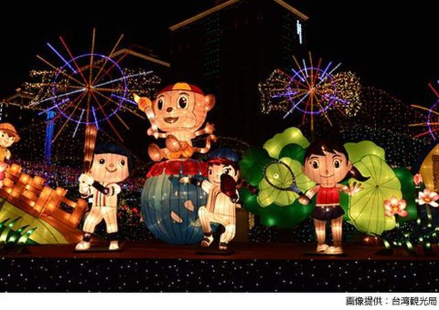 画像3: 台湾ランタンフェスティバルへ