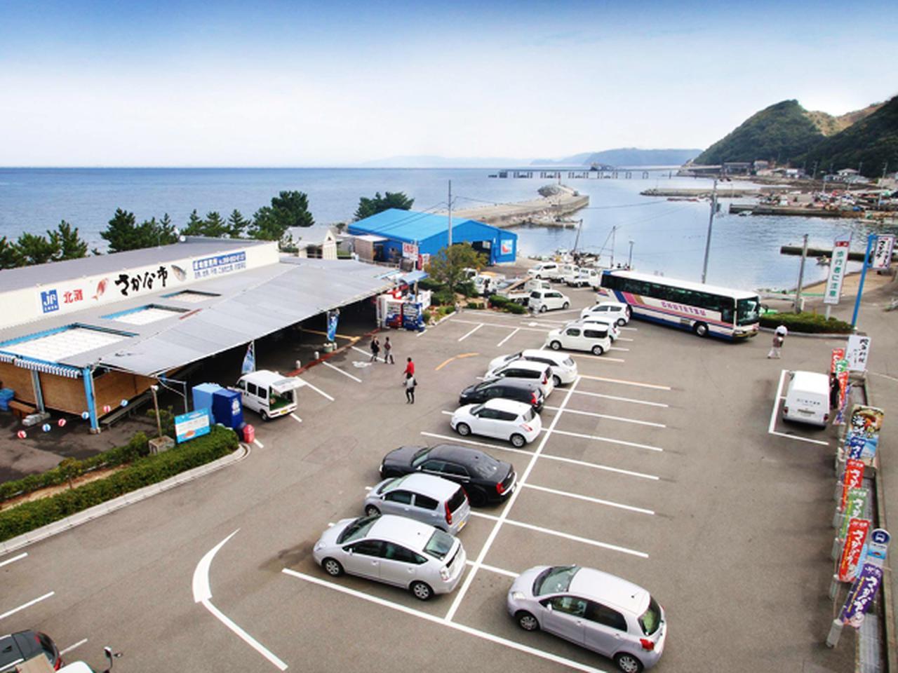 画像4: 「東阿波」を巡る徳島の自然、文化、グルメを満喫する欲張りプラン