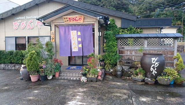 """画像5: 宮崎の""""よかもん""""を探す旅!"""