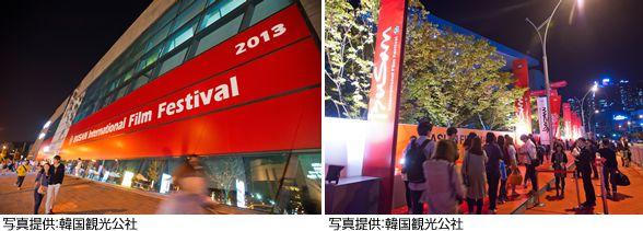 画像5: 韓国 秋の釜山、感動トリップ!