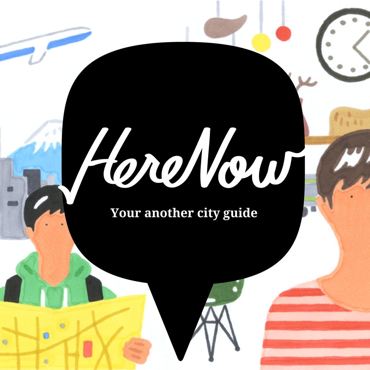 画像: HereNow   Asia's creative city guide