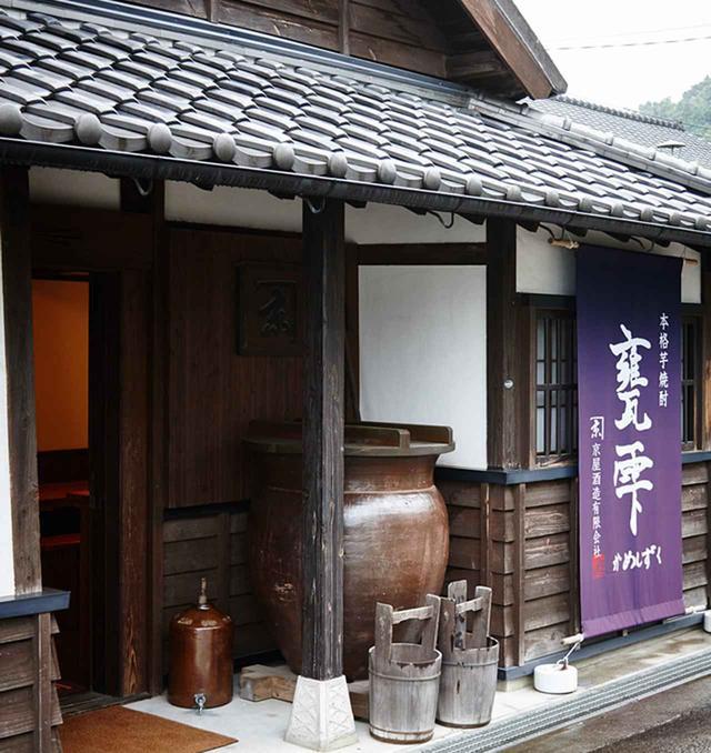 """画像11: 宮崎の""""よかもん""""を探す旅!"""