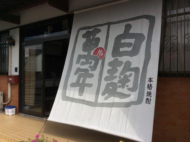 """画像20: 宮崎の""""よかもん""""を探す旅!"""