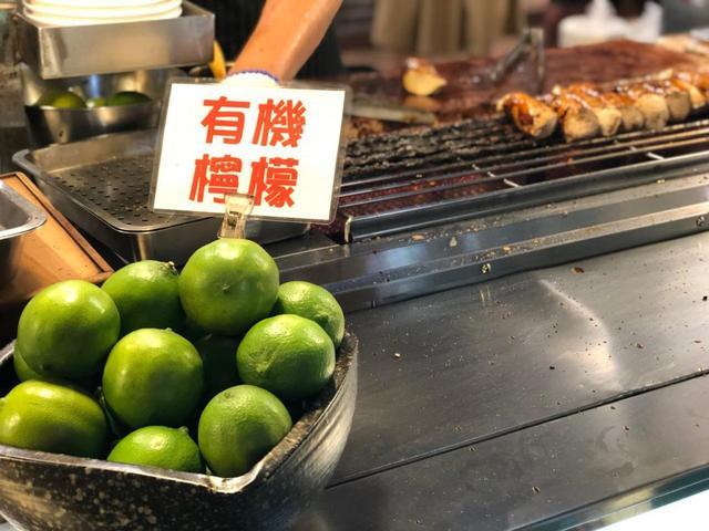 画像4: じっくり焼き上げたグリルエリンギ「燒烤杏鮑菇」