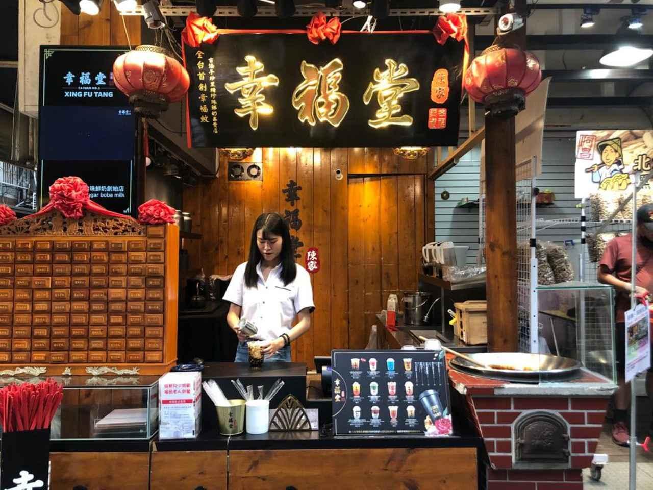 画像5: 本場台湾の最新タピオカドリンクは「幸福堂」で決まり