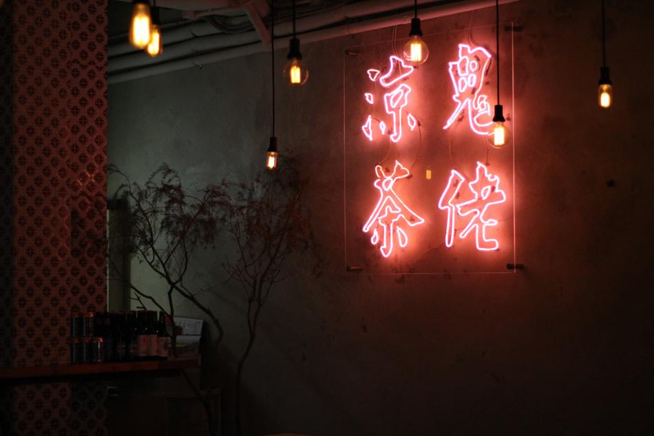 画像: 店内のインテリアのなかでも目を引くピンクのネオン。1970〜80年代を継承したスタイルで統一されている