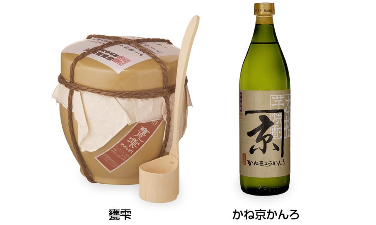 """画像13: 宮崎の""""よかもん""""を探す旅!"""