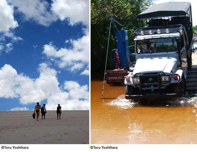 画像1: ブラジル・レンソイス 純白の砂丘が生んだ神秘
