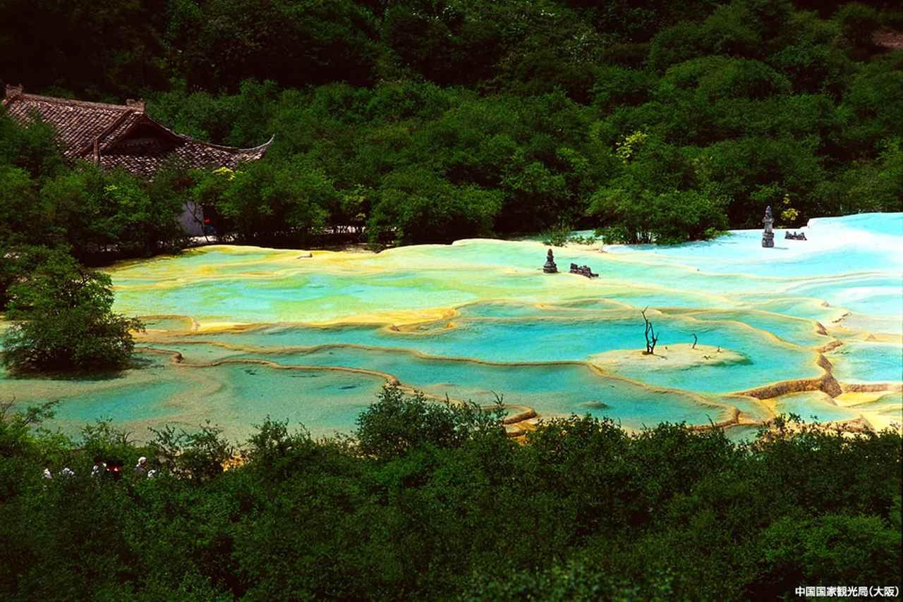 画像: 「黄色」に輝く峡谷・黄龍