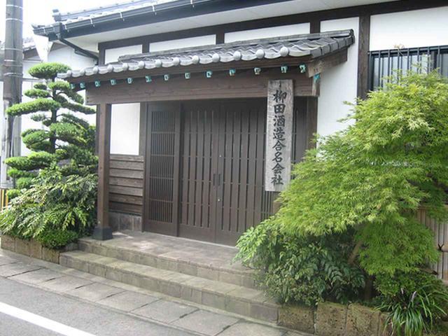 """画像1: 宮崎の""""よかもん""""を探す旅!"""