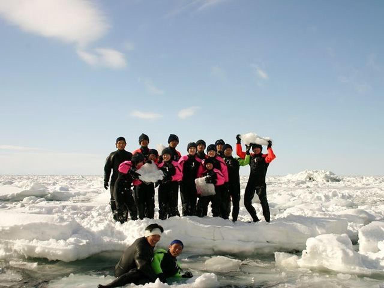 画像: 15:00 流氷ウォーキング