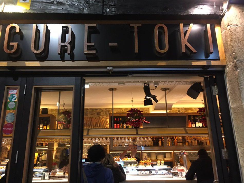 画像: GURE TOKI(グレ トキ)