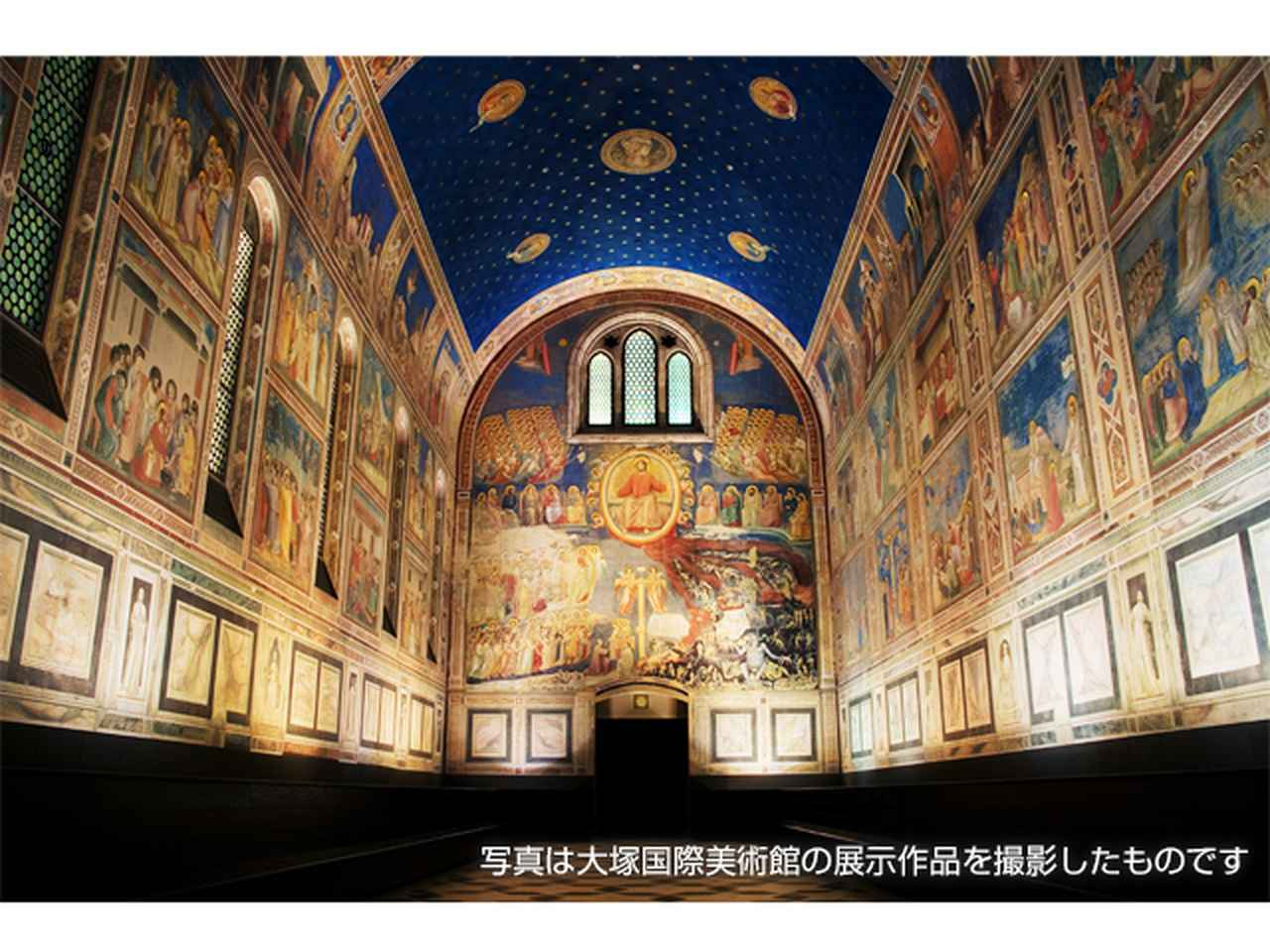 画像7: 「東阿波」を巡る徳島の自然、文化、グルメを満喫する欲張りプラン