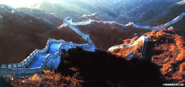 画像1: 万里の長城の西端に位置する要衝「嘉峪関」