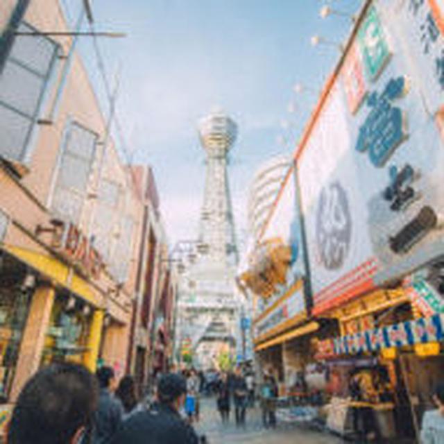 画像2: 定番グルメからアートスムージー、話題の恋みくじまで。大阪を楽しみ尽くす