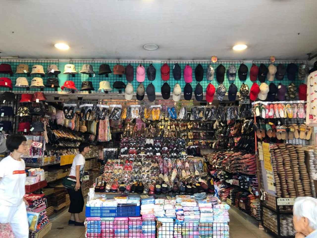 画像5: 好みの一足を宝の山から探し出す。「手工繍花鞋」で女性へのギフトを見つけよう