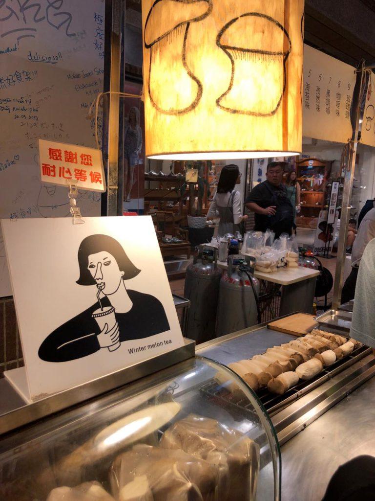 画像5: じっくり焼き上げたグリルエリンギ「燒烤杏鮑菇」