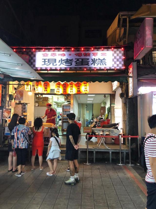 画像5: 「現烤蛋糕」で台湾風ふわふわケーキをちぎり食べ