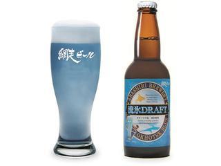 網走ビールの青い発泡酒「流氷DRAFT」