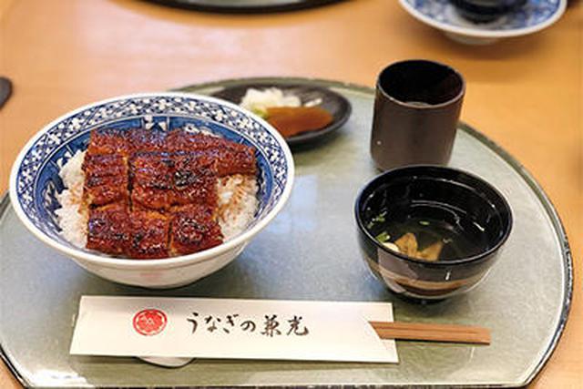 画像7: 日本一の抹茶のさとを巡る ~愛知県西尾市~