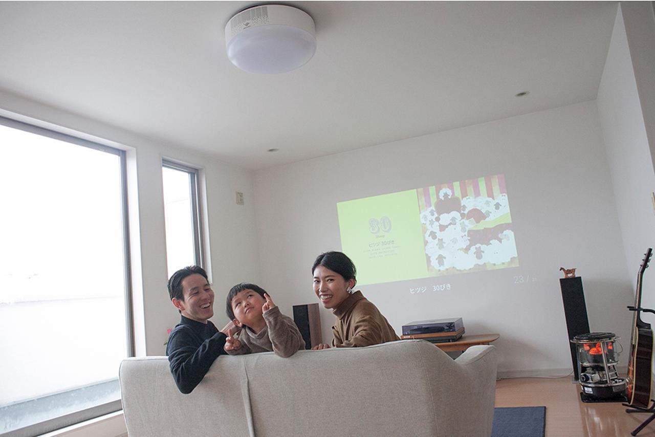 画像: 左から、飛嶋由馬さん、雨晴くん、直子さん